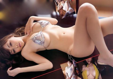 【新春】Gカップの驚異!!過激すぎる杉原杏璃のグラビア画像wwこれガチでエロい・23枚目の画像