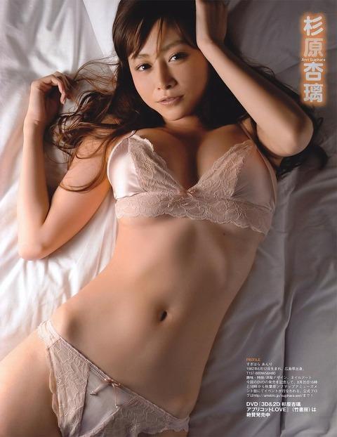 sugihara214