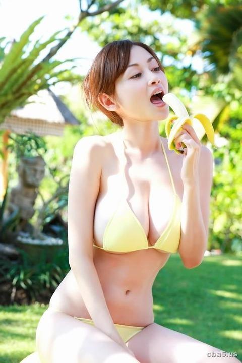 sugihara197