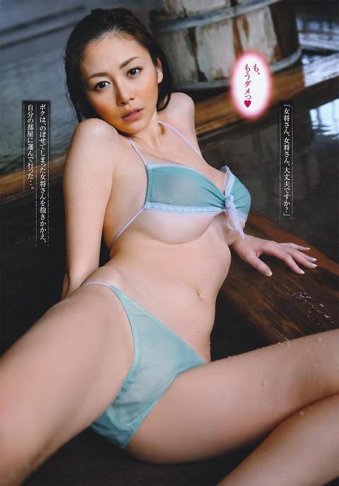【新春】黒いランジェリー姿がたまらんwww ランジェリー姿いっぱい杉原杏璃のグラビア画像・39枚目の画像