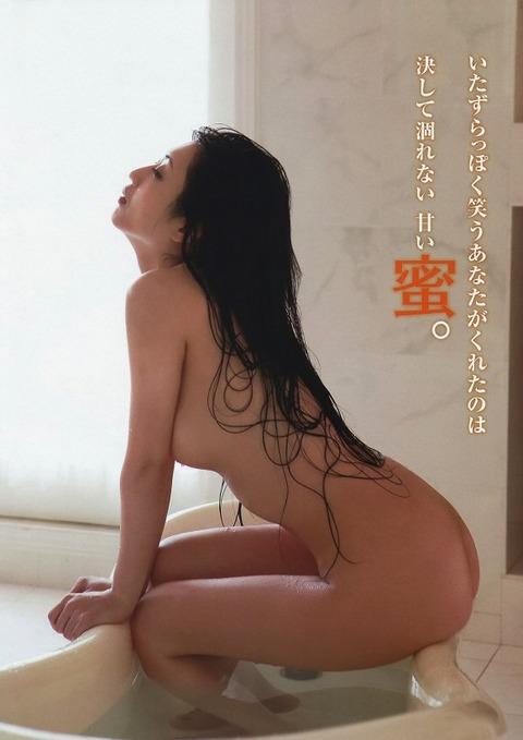 壇蜜先生の最新ヌード★剃りあげた股間を隠すしぐさが超エロwwwwww・9枚目の画像