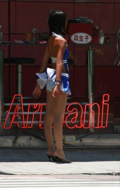 台湾の素人美女がマン毛出して何かを売ってるんだがwwwwwww★外国人エロ画像・45枚目の画像