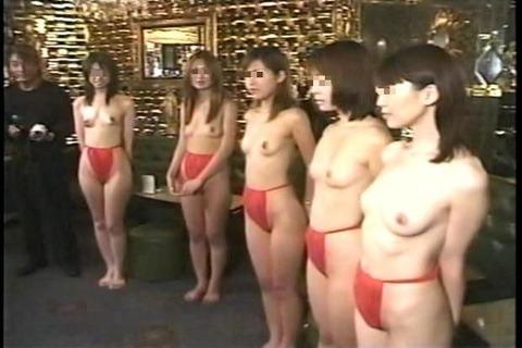 ふんどし履いて喜んだり羞恥する素人wwwwww★素人ふんどしエロ画像・26枚目の画像