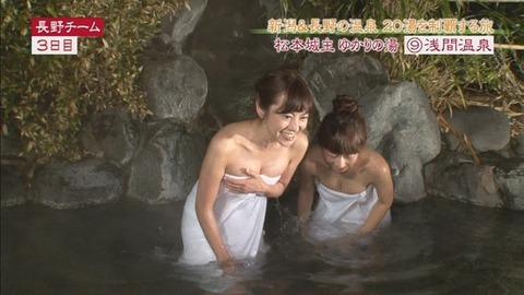 入浴中のさとう珠緒が乳強調しすぎでワロタwwwwwww★さとう珠緒エロ画像・20枚目の画像