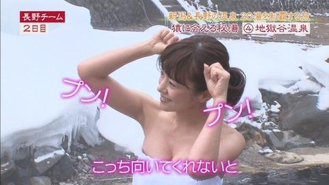 入浴中のさとう珠緒が乳強調しすぎでワロタwwwwwww★さとう珠緒エロ画像・2枚目の画像