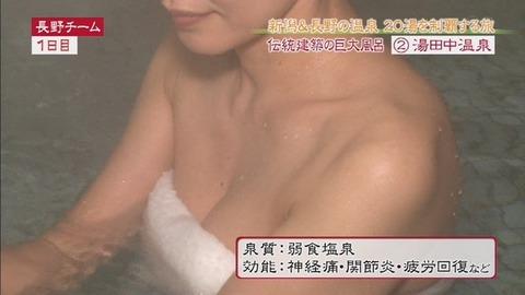 入浴中のさとう珠緒が乳強調しすぎでワロタwwwwwww★さとう珠緒エロ画像・7枚目の画像