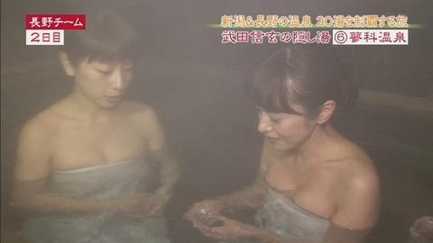 入浴中のさとう珠緒が乳強調しすぎでワロタwwwwwww★さとう珠緒エロ画像・17枚目の画像
