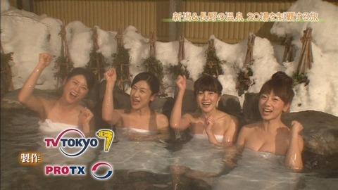 入浴中のさとう珠緒が乳強調しすぎでワロタwwwwwww★さとう珠緒エロ画像・21枚目の画像