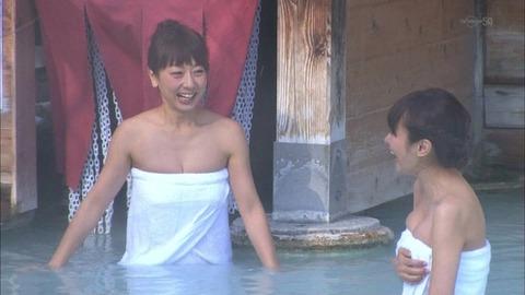入浴中のさとう珠緒が乳強調しすぎでワロタwwwwwww★さとう珠緒エロ画像・4枚目の画像