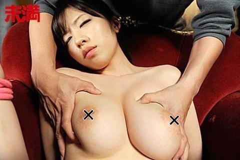 【18禁】しかし!!その18歳でFカップのエロカワ女優 美織のエロ画像を載せるのである!!・26枚目の画像