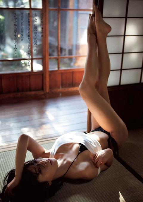 釈由美子が36歳のくせにビキニ姿がエロすぎるwwwwww★釈由美子エロ画像・5枚目の画像