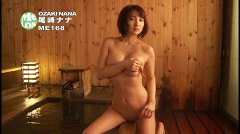 尾崎ナナのエロヌードとハミ毛のヘアヌードをまとめてみたwwwwww★尾崎ナナエロ画像・20枚目の画像