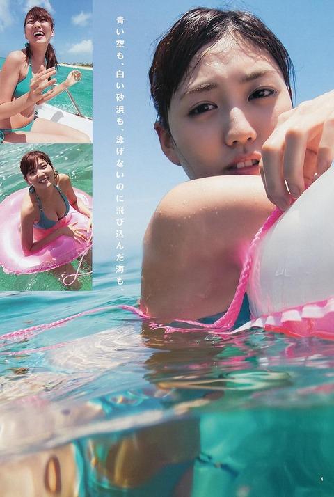 岩崎名美とかいう未成年のクセに大人オンナの身体してるモデルwwwwwwww★岩崎名美エロ画像・25枚目の画像