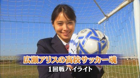 ゼクシーのCMの女の子って超かわいいよねww 高校生モデル・松井愛莉画像・4枚目の画像