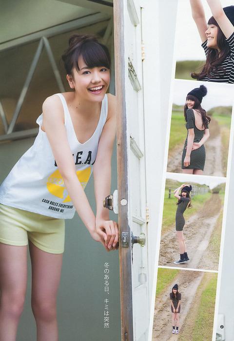 ゼクシーのCMの女の子って超かわいいよねww 高校生モデル・松井愛莉画像・5枚目の画像