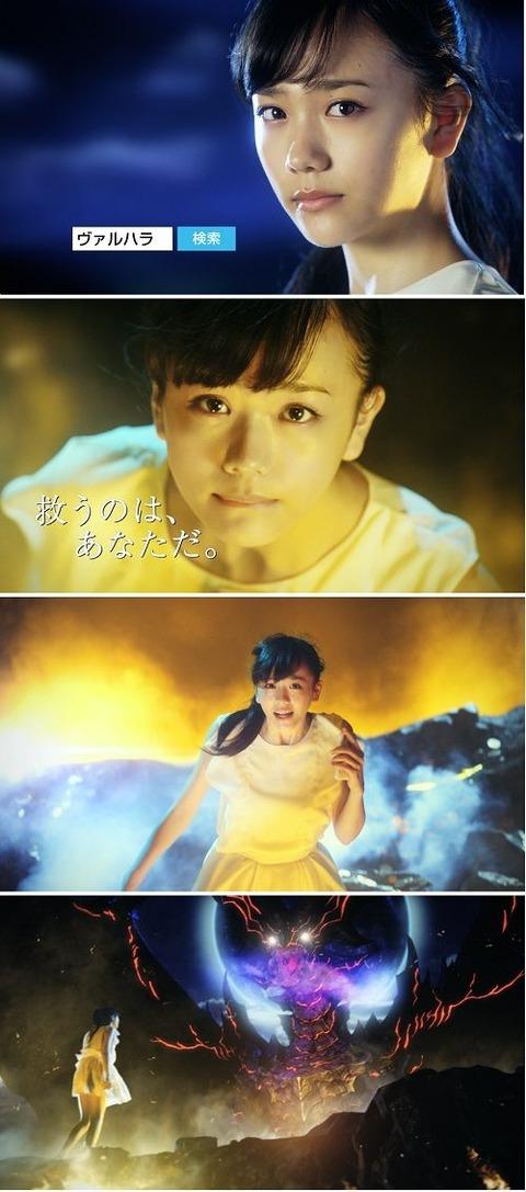 ゼクシーのCMの女の子って超かわいいよねww 高校生モデル・松井愛莉画像・11枚目の画像