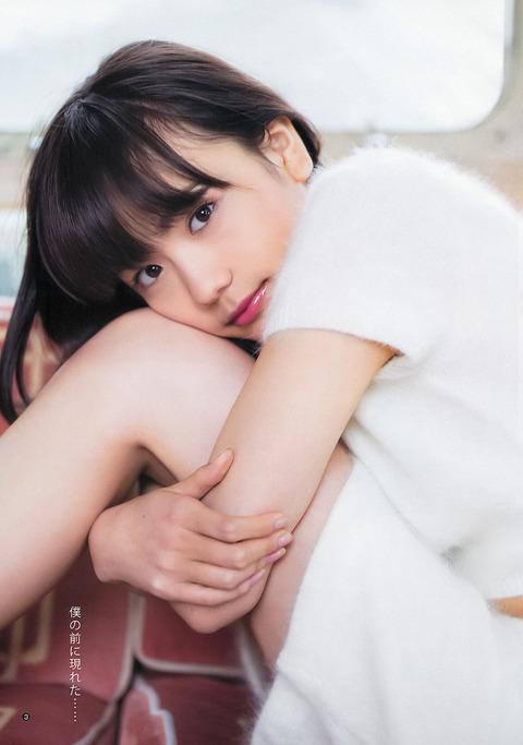 ゼクシーのCMの女の子って超かわいいよねww 高校生モデル・松井愛莉画像・20枚目の画像