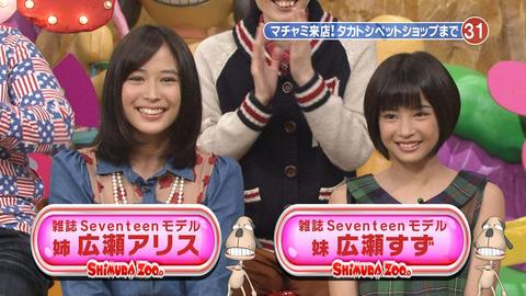 ゼクシーのCMの女の子って超かわいいよねww 高校生モデル・松井愛莉画像・13枚目の画像