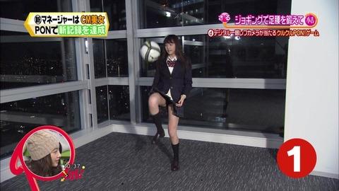 ゼクシーのCMの女の子って超かわいいよねww 高校生モデル・松井愛莉画像・7枚目の画像