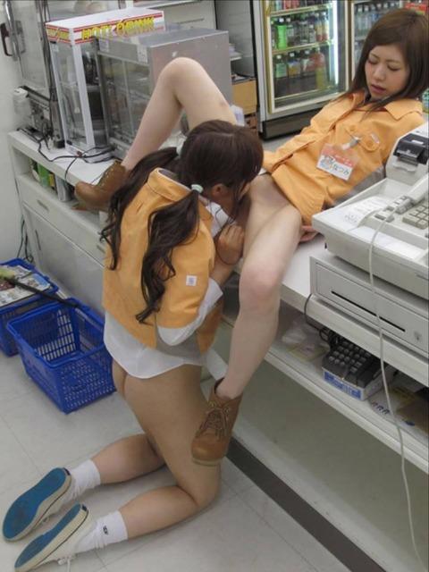 3次元百合(レズ)エロ画像!!禁断の扉を開けた女の子たち!!グッとくるよwww・58枚目の画像