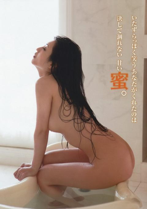 既に熟女化してきてる壇蜜エロいwwwwww★壇蜜エロ画像・5枚目の画像