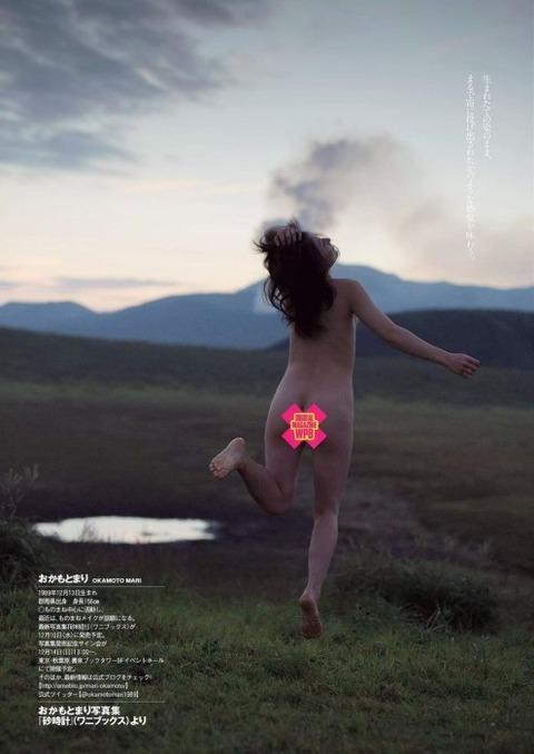 脱がされ女芸人『おかもとまり』のマン筋とか全裸ヌードをまとめてみたwwwwww★おかもとまりエロ画像・8枚目の画像
