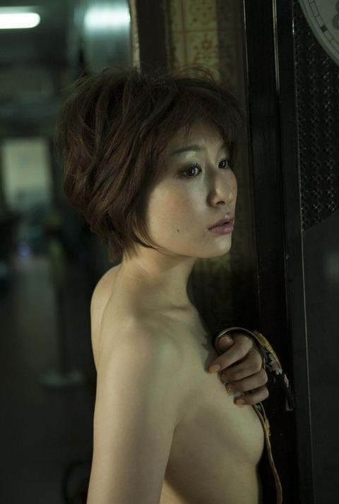 脱がされ女芸人『おかもとまり』のマン筋とか全裸ヌードをまとめてみたwwwwww★おかもとまりエロ画像・1枚目の画像