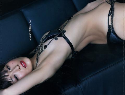 脱がされ女芸人『おかもとまり』のマン筋とか全裸ヌードをまとめてみたwwwwww★おかもとまりエロ画像・33枚目の画像