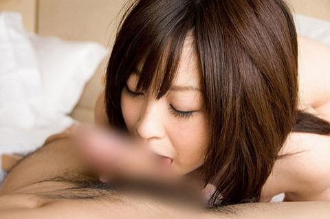 フェラ上手の女が必ずする行為がこれwwwwwww★玉舐めエロ画像・30枚目の画像