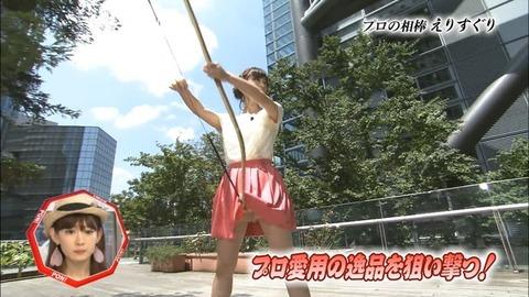 元お天気お姉さん新井さんのグラビアが激カワすぎるwwwwww★新井恵理那エロ画像・15枚目の画像