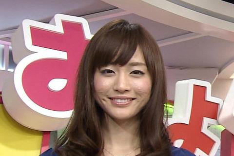 元お天気お姉さん新井さんのグラビアが激カワすぎるwwwwww★新井恵理那エロ画像・18枚目の画像