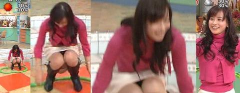 女子アナとか芸能人の胸チラとかパンチラエロくてまたヨダレ出たwwwwwww★芸能エロ画像・6枚目の画像