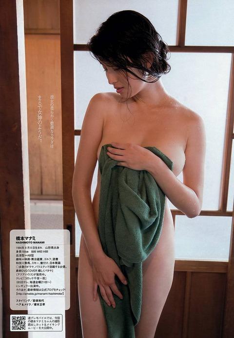 橋本マナミの風呂上がり風バスタオル一枚ヌード18