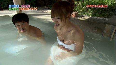 テレビで放送された芸能人やアイドルが極限まで露出した入浴シーンをまとめてみたwwwwww★入浴エロ画像・33枚目の画像
