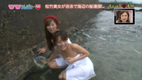 テレビで放送された芸能人やアイドルが極限まで露出した入浴シーンをまとめてみたwwwwww★入浴エロ画像・58枚目の画像