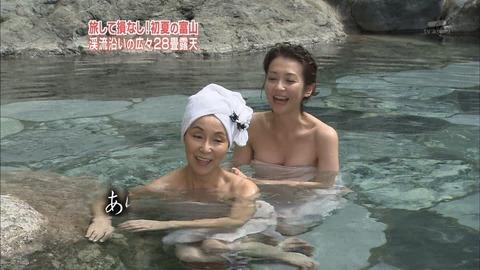 テレビで放送された芸能人やアイドルが極限まで露出した入浴シーンをまとめてみたwwwwww★入浴エロ画像・52枚目の画像