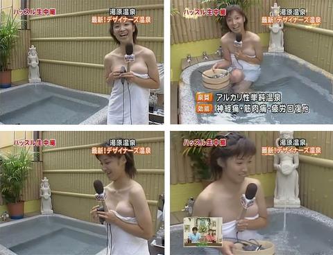 テレビで放送された芸能人やアイドルが極限まで露出した入浴シーンをまとめてみたwwwwww★入浴エロ画像・3枚目の画像