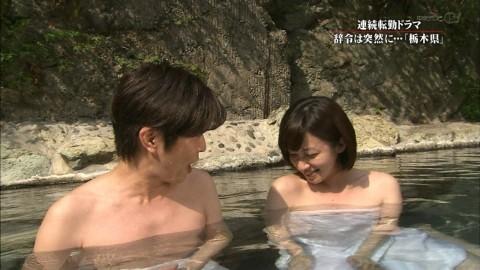 テレビで放送された芸能人やアイドルが極限まで露出した入浴シーンをまとめてみたwwwwww★入浴エロ画像・14枚目の画像