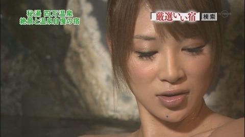 テレビで放送された芸能人やアイドルが極限まで露出した入浴シーンをまとめてみたwwwwww★入浴エロ画像・39枚目の画像