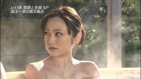 テレビで放送された芸能人やアイドルが極限まで露出した入浴シーンをまとめてみたwwwwww★入浴エロ画像・37枚目の画像