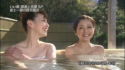 テレビで放送された芸能人やアイドルが極限まで露出した入浴シーンをまとめてみたwwwwww★入浴エロ画像・36枚目の画像