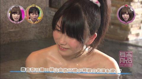 テレビで放送された芸能人やアイドルが極限まで露出した入浴シーンをまとめてみたwwwwww★入浴エロ画像・20枚目の画像