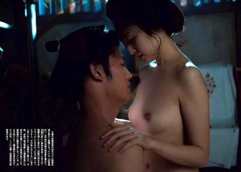 安達祐実が映画で全裸騎乗位しててびびったwwwwwww★安達祐実濡れ場画像・6枚目の画像