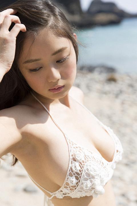 katayamamoemi19