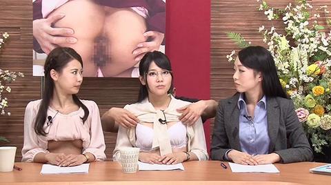【 悲報 】女子アナが生放送で下半身が全快wwwwwww・10枚目の画像