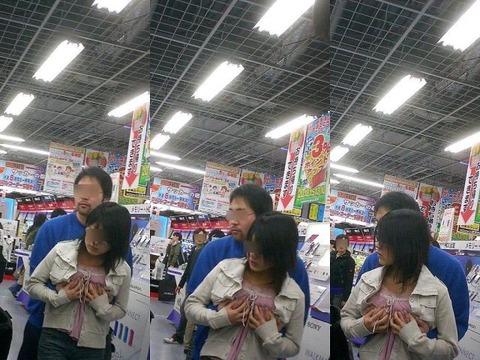 公共の場でエロい事してる若者をまんまと盗撮した結果wwwwww★素人エロ画像・16枚目の画像