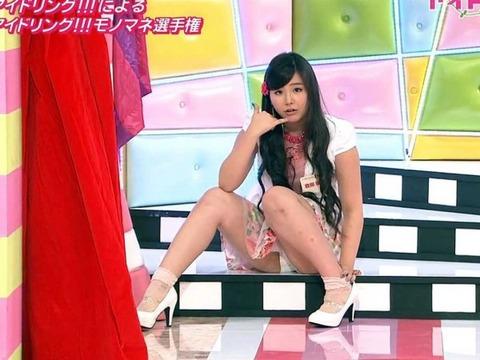 芸能人、アイドル、女子アナの決定的なパンチラがエロ過ぎてまたヨダレ出たwwwwwww★芸能お宝エロ画像・9枚目の画像