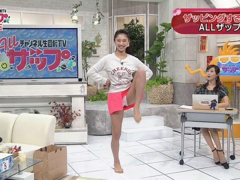 芸能人、アイドル、女子アナの決定的なパンチラがエロ過ぎてまたヨダレ出たwwwwwww★芸能お宝エロ画像・30枚目の画像