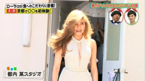 【画像】小池里奈 女優のハミケツがエロい画像・5枚目の画像