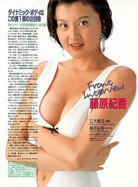 藤原紀香(46)最新セックス濡れ場やセミヌードエロ画像144枚・135枚目の画像